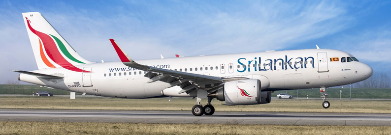 SriLankan Airlines Airbus A320-200N