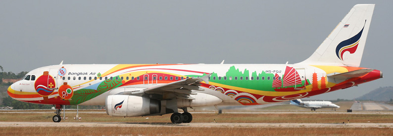 Bangkok Airways Airbus A320-200