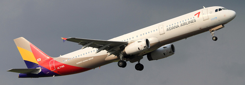 Asiana Airlines Airbus A321-200