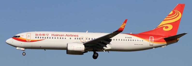 Hainan Airlines Boeing 737-800