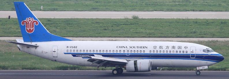 China Southern Airlines Boeing 737-300