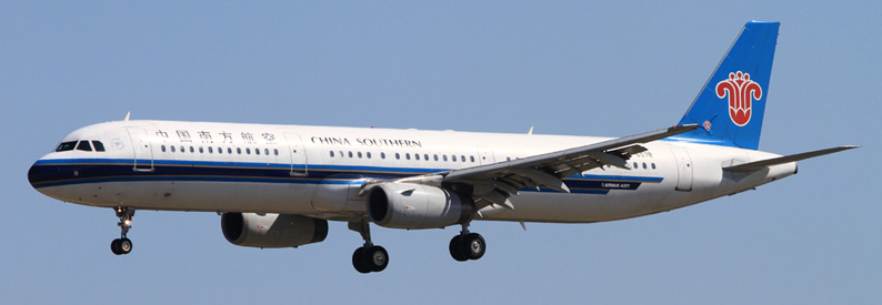 China Southern Airlines Airbus A321-200