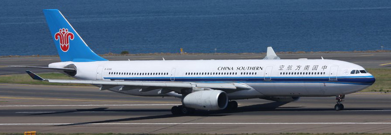 China Southern Airlines Airbus A330-300