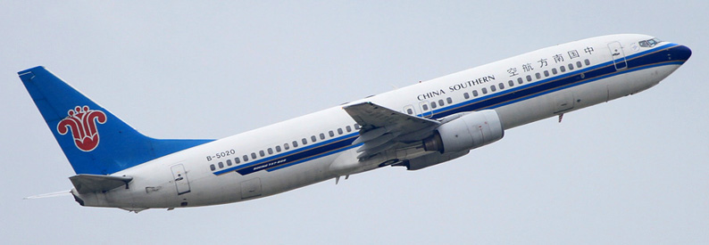 China Southern Airlines Boeing 737-800