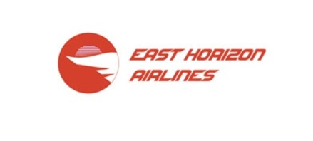East Horizon Airlines Logo