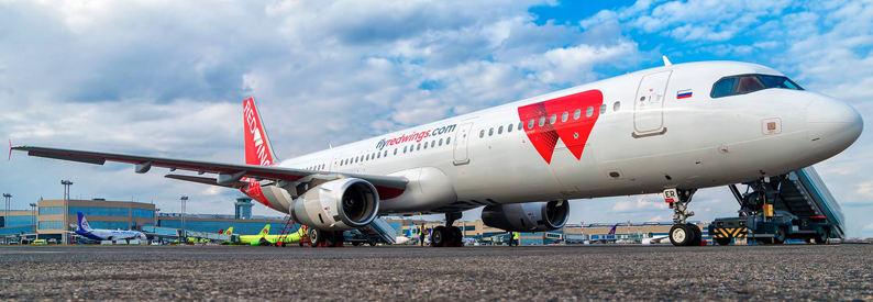 Red Wings Airlines Airbus A321-200