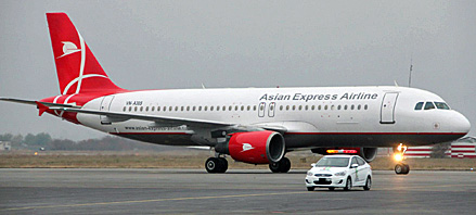 Asian express airlines
