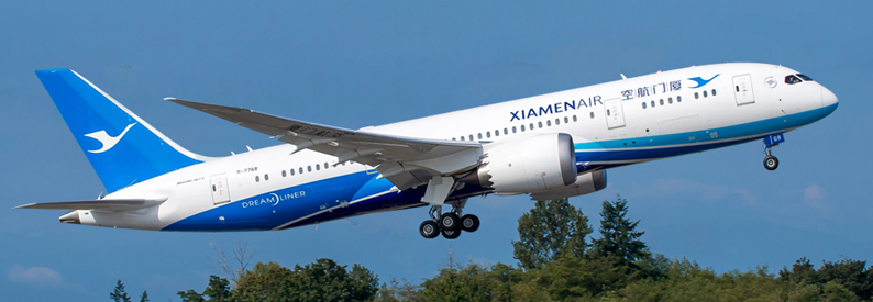 Illustration of Xiamen Airlines Boeing 787-8