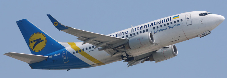 Ukraine International Airlines Boeing 737-500