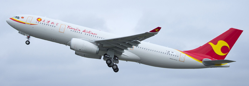 Tianjin Airlines Airbus A330-200