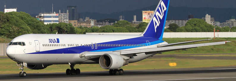ANA - All Nippon Airways Boeing 767-300