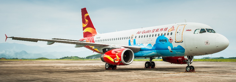 Air Guilin Airbus A319-100