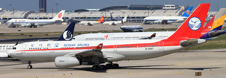 Sichuan Airlines Airbus A330-200