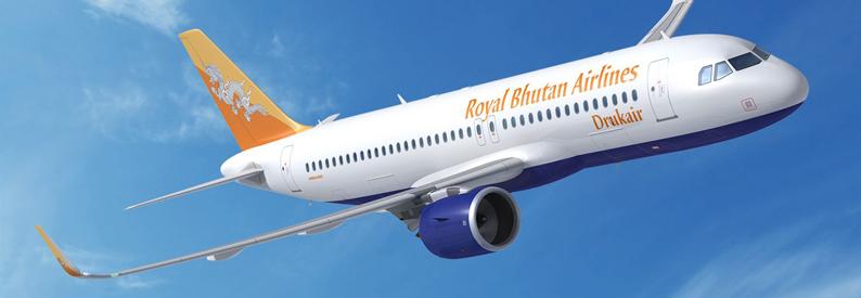 Illustration of Drukair Airbus A320-200N