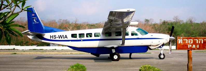 Wisdom Airways Cessna 208B Grand Caravan