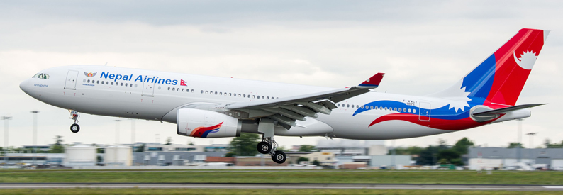 Nepal Airlines Airbus A330-200