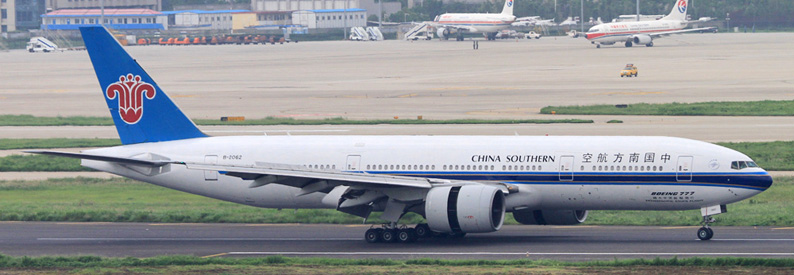China Southern Airlines Boeing 777-200