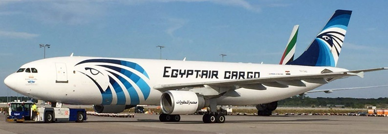 EgyptAir Cargo puts A300-600(F)s up for sale - ch-aviation