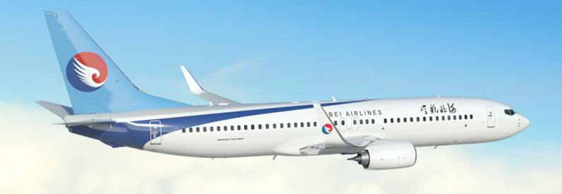 Illustration of Hebei Airlines Boeing 737-800