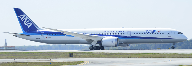 ANA - All Nippon Airways Boeing 787-10