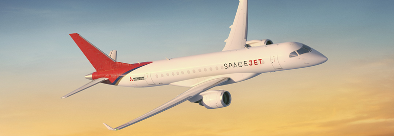 Illustration of Mitsubishi Aircraft Corporation M90 SpaceJet