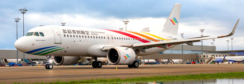 Colorful Guizhou Airlines Airbus A320-200N