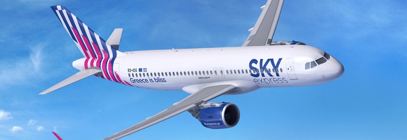 Illustration of Sky Express (Greece) Airbus A320-200N